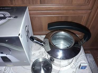 Чайники - Кыргызстан: Продаю отличный чайник BergHOFF Новый