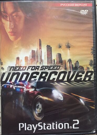 Ps2 oyunlari: need for speed undercover need for speed prostreet panze