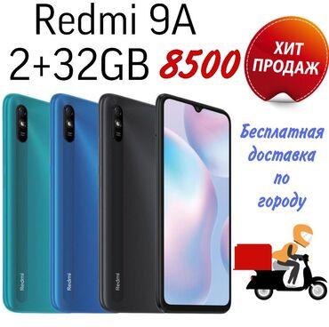 Смартфоны oneplus - Кыргызстан: Новый Xiaomi Redmi 8A 32 ГБ Черный