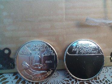 Значки, ордена и медали - Кыргызстан: Памятная золотая медаль окончания школы. Диаметр 60 мм количество 38