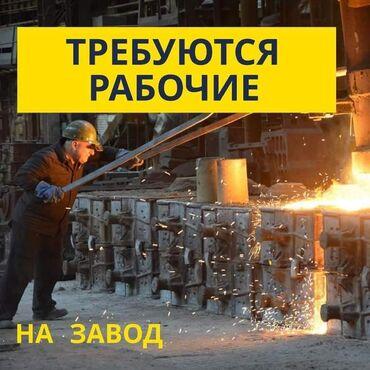 Работа - Шопоков: Требуется разнаробочий . решик.крановщик строитель. Так далее на