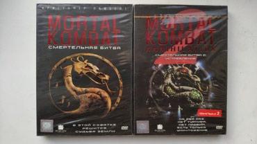Продаю лицензионные dvd диски с в Бишкек