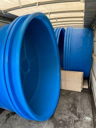 продам бассейн in Кыргызстан | БАССЕЙНЫ: Продаю бассейны диаметр 2.4м высота 0.8м Прошу 48000 сом 1 штук