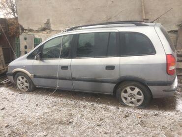 starter opel в Кыргызстан: Opel Zafira 2.2 л. 2002   400000 км