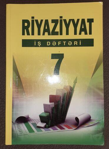 jiquli yazisi - Azərbaycan: Riyaziyyat iş dəftəri (Təzə qalıb yazısı yoxdur)