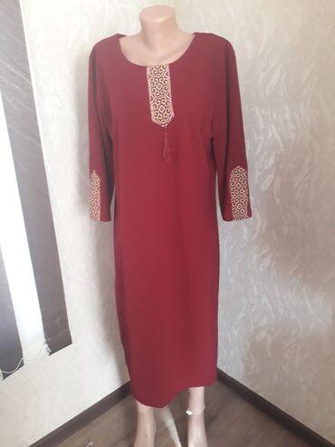 Платье цвета бордо с национальным принтом. Качество отличное