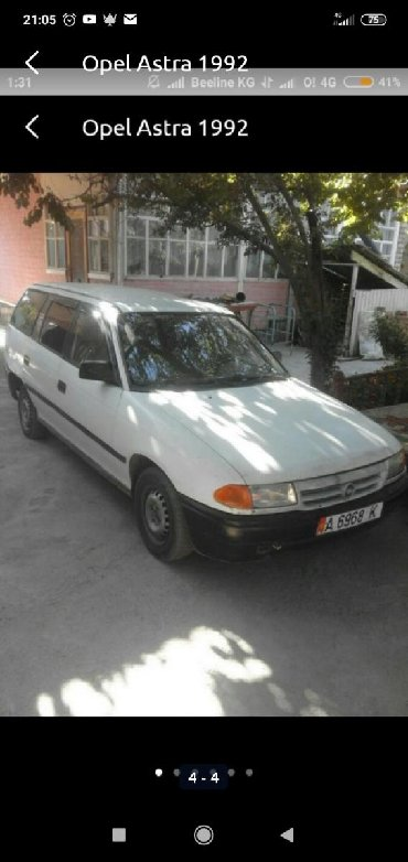 opel astra g classic в Кыргызстан: Opel Astra 1992
