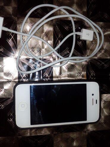 iphone 4s telefon - Azərbaycan: İşlənmiş iPhone 4S 32 GB Ağ