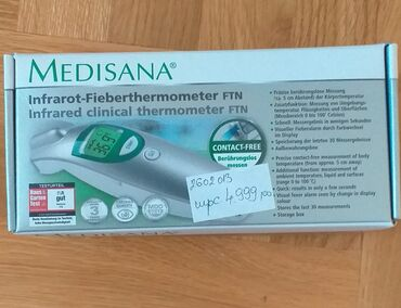 Digitalni toplomer za merenje telesne temperature i temperature u