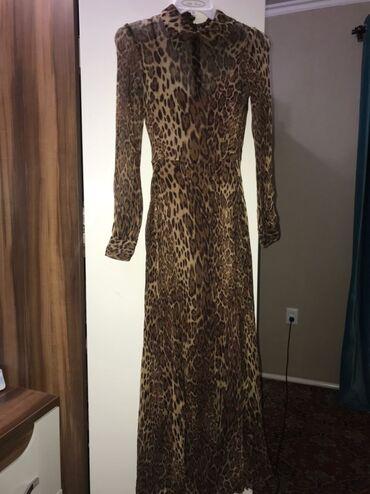 платье футляр цветочный принт в Кыргызстан: Обмена и торга нет!!! Шикарное платье добротного леопардового принта