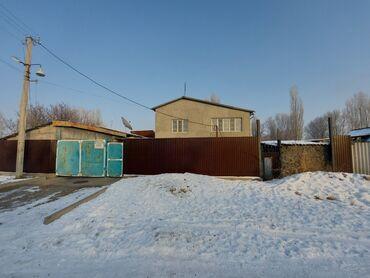 баннер продам дом в Кыргызстан: Продам Дом 130 кв. м, 6 комнат