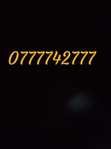 vip девушка бишкек в Кыргызстан: VIP номер 0777742777