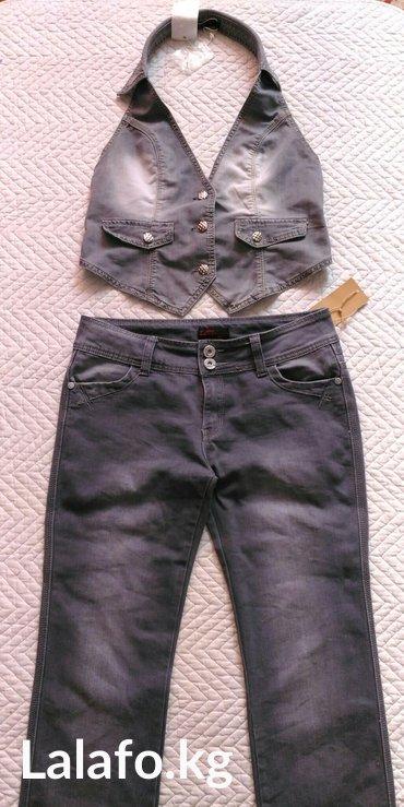 джинсы хорошего качества в Кыргызстан: Новая жилетка и новые джинсы 48 раз на высокий рост до 180 см, турция