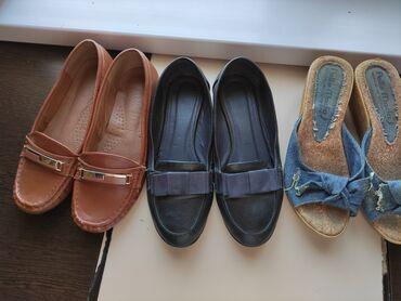 �������������� ������������ ���������� ���� ������������ �� ������������ в Кыргызстан: Удобная обувь. Кожаные. Все 3 отдам за 400с