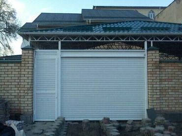 шторы ламбрекены в Кыргызстан: Рол ворота секционные ворота рол шторы установка + ремонт гарантия 3