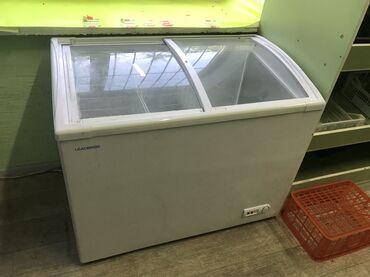 Продаём холодильник, пользовались пол года. Продаём в связи с