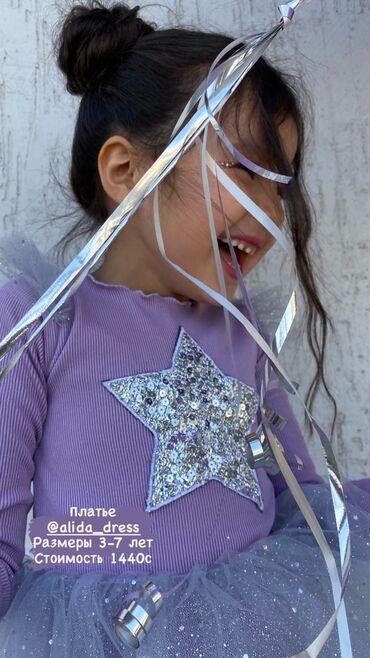 спортивное платье с фатином in Кыргызстан | ПЛАТЬЯ: Детское платье нарядное и на каждый день!!Можно с туфельками или с