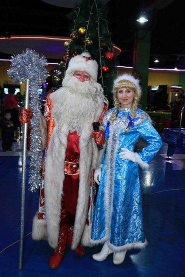 Дед мороз и снегурочка поздравят вас и в Бишкек