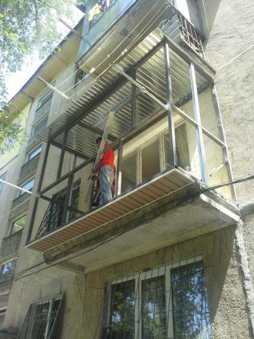 Услуги - Сокулук: Утепление
