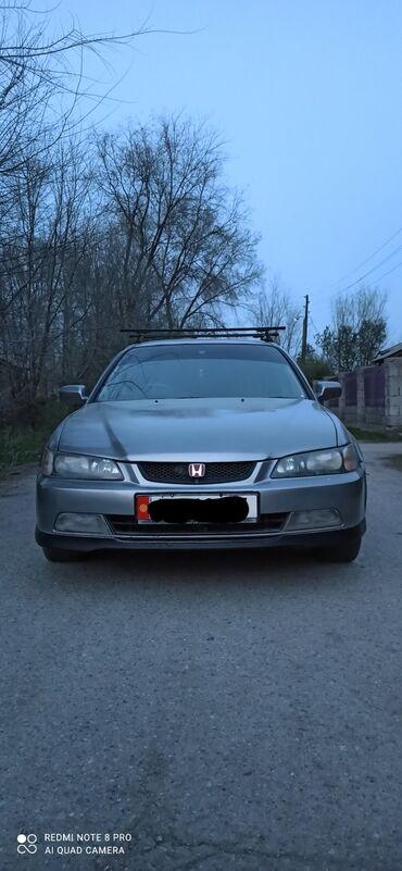 Транспорт - Кант: Honda Accord 2 л. 1998 | 211098 км