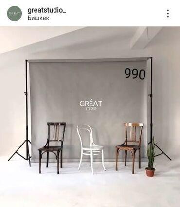 """Аренда фотостудииВас приветствует фотостудия """"GREAT""""Рады сообщить, что"""
