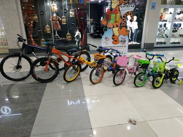 Велосипеды в широком ассортименте Мы готовы ответить на все