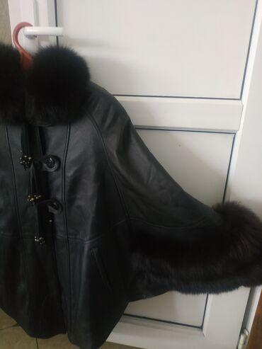 Женская кожаная курткановая