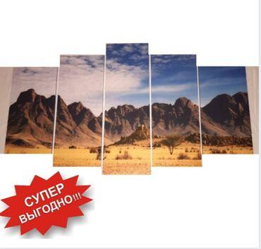 карты памяти goodram для фотоаппарата в Кыргызстан: Модульные картиныСкидка было 2100сомов стало 1600сом.+ Бесплатная
