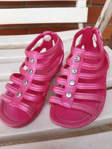 Ostale dečije stvari | Srbija: Gumene sandalice ug.12,5cm korisno. Oko 13cm (22/24 pise na njima)