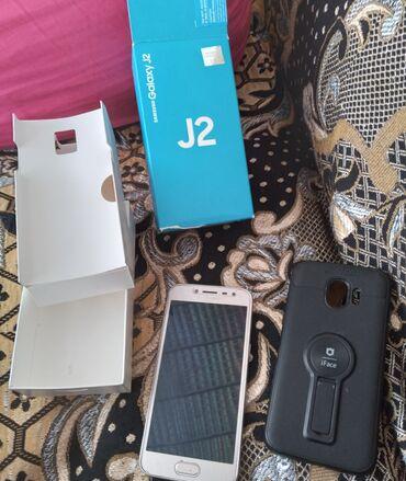 Samsung-galaxy-pro - Азербайджан: Samsung Galaxy J2 Pro 2018 16 ГБ