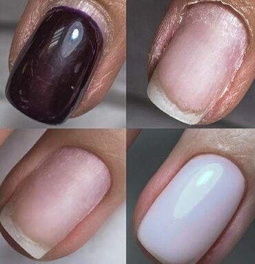 Маникюр | Другие услуги мастеров ногтевого сервиса