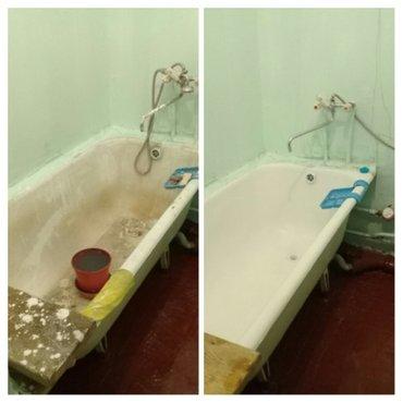 Уборка! Уборка! Уборка! все виды чистки домов,особняков,квартир,и тд.  в Бишкек - фото 6