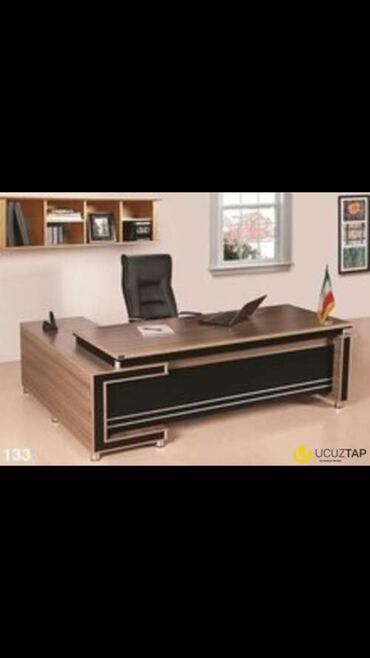 Дом и сад в Лиман: Ofis müdür dəsti