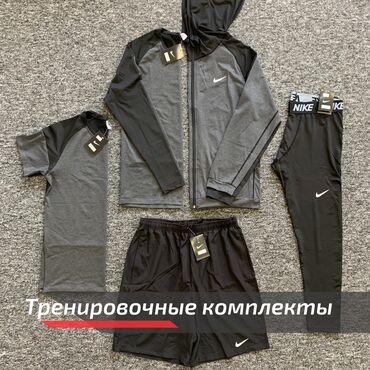 выпускное платье в греческом стиле в Кыргызстан: Ходите в зал на стиле Специально для вас мы привезли тренировочные кос