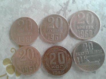Монеты - Азербайджан: Razılaşma yolu ilə