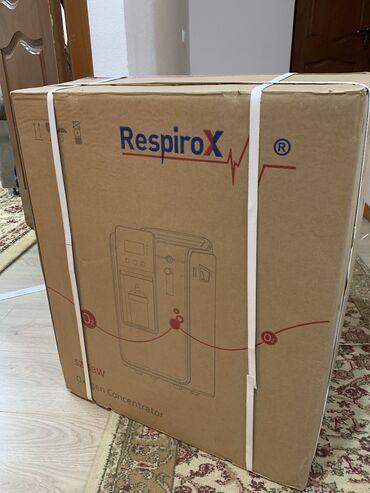 аппарат мойка в Кыргызстан: Продаю кислородный аппарат. Новый производство Турция 5л