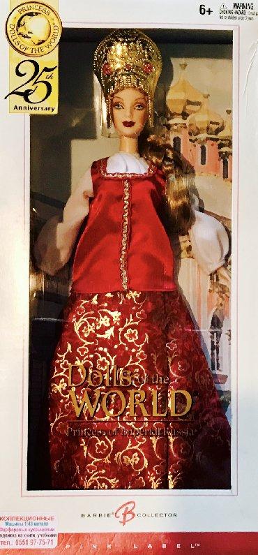 русская живопись в Кыргызстан: Барби ЮБИЛЕЙНАЯ -Кукла - новая в родной коробочке -коллекционная !