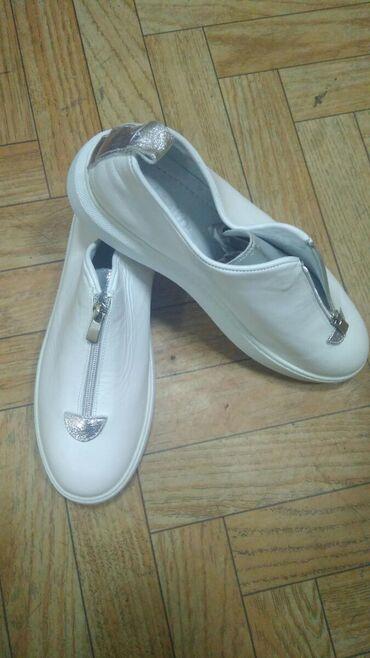 Женские кросовки, чистая кожа, абсолютно новые, 40 размер