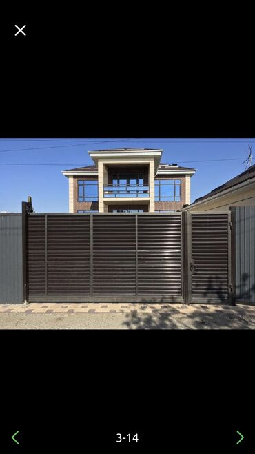 киргизия продажа авто in Кыргызстан | АКСЕССУАРЫ ДЛЯ АВТО: 250 кв. м, 7 комнат, Утепленный, Бронированные двери, Балкон застеклен