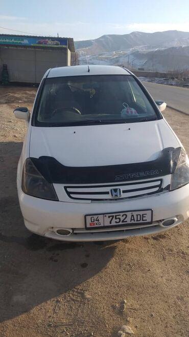 стрим хонда в Кыргызстан: Honda Stream 2 л. 2002