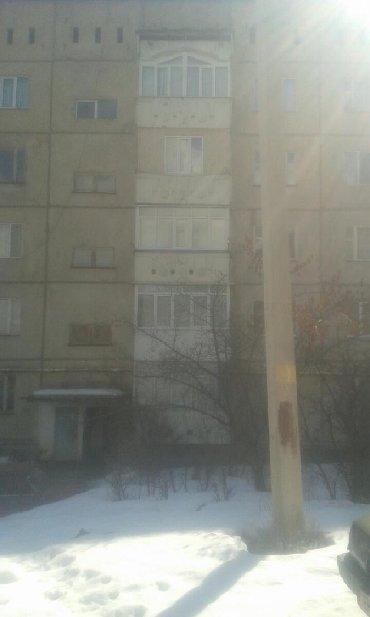волынская область в Кыргызстан: Продается квартира: 3 комнаты, 80 кв. м