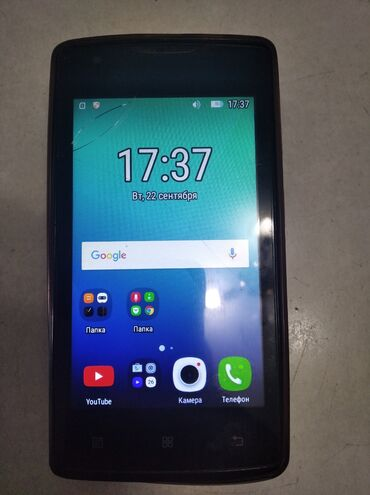 Смартфон lenovo a316i black - Кыргызстан: Продается смартфон lenovo a1000. В хорошем состоянии, новый