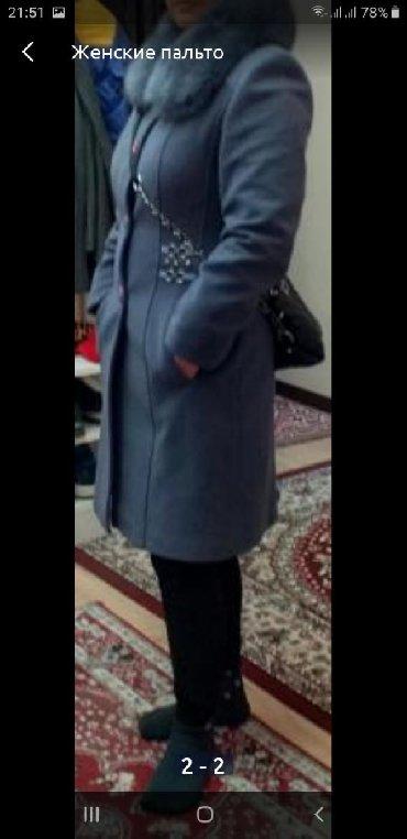 турецские пальто в Кыргызстан: Продаю новое турецское пальто цена 1100 сом очень дешево