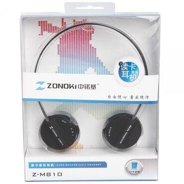 карты памяти sd для телефонов в Кыргызстан: Наушники MP3-плеер Z-M810 для мобильных телефонов и микро-SD-карт