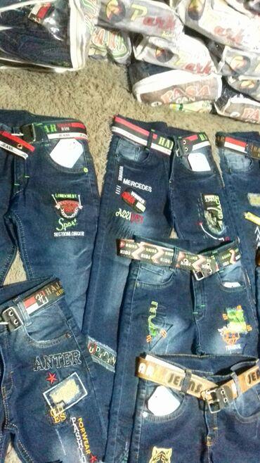 Детские джинсы ! Мальчики и девочки ! Возраст с 3 до 16 лет ! Качество