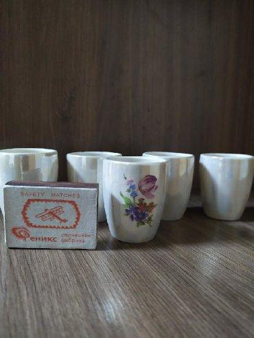 Посуда в Кыргызстан: Продаю фарфоровые рюмки с перламутровым напылением.состояние