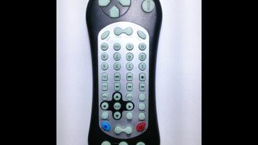 Пульт для автомобильного монитора с DVD ACV AVM 7104 в Бишкек