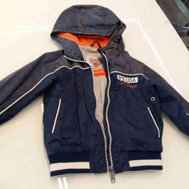 Decija prolecna jakna C&ASkroz ocuvana, moderna i prakticna!