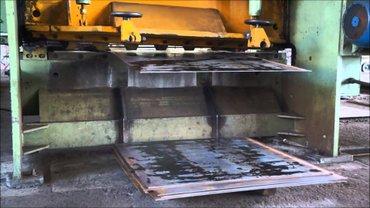 Рубка металла толщиной от 0,45 до 25мм. в Бишкек