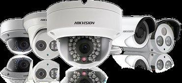 Продажа видеонаблюдения hikvision volt. Kg в Бишкек - фото 5